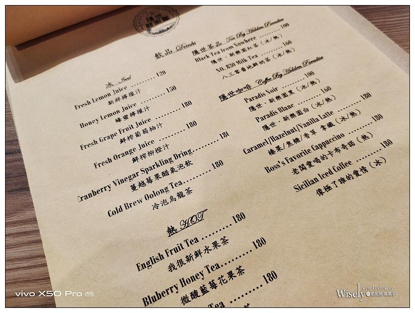 松菸美食。隱世新樂園(歇業)︱音樂美酒佳餚的文創餐酒館,豐富多元跨國料理~捷運市政府站美食 x 信義區美食
