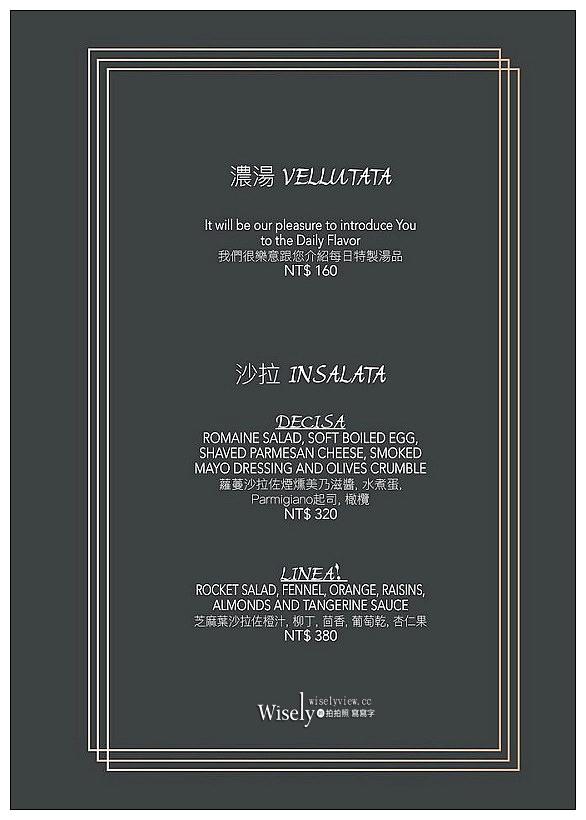 Piccola Botega 北義餐酒館︱輕食簡餐小酌約會好去處~華山文創園區美食 x 捷運善導寺美食 x 中正區美食