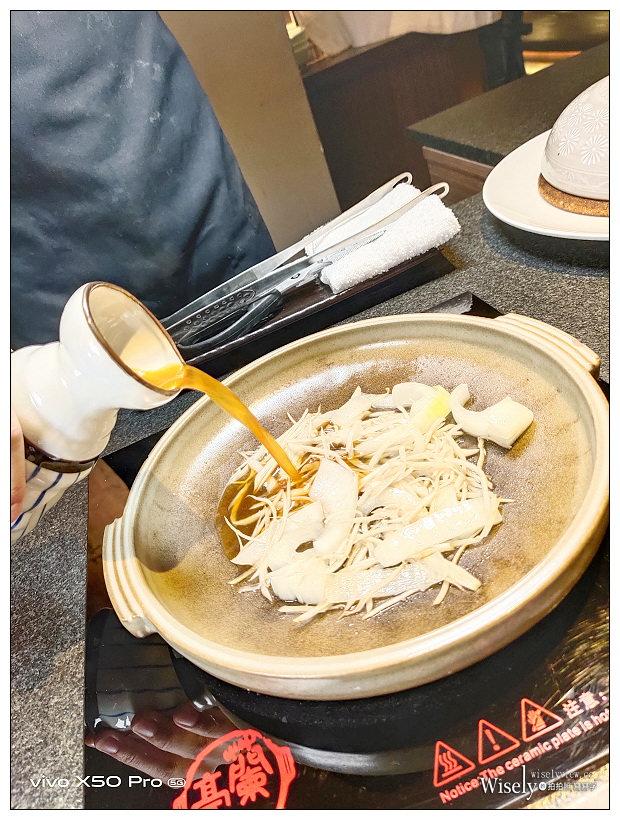 台北大安。蘭亭 鍋物割烹︱2020冬季旬雙人套餐,多道和牛功夫料理佐壽喜燒鍋物~捷運信義安和站美食