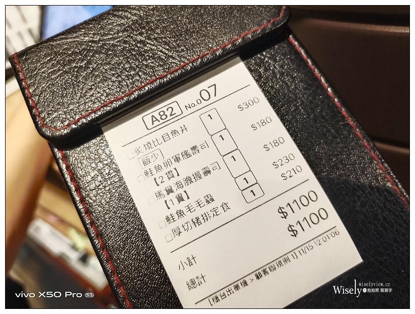 台北文山。石川日式食堂︱景華公園人氣日料餐廳,推薦定食丼飯與鮭魚毛毛蟲壽司~捷運景美站美食