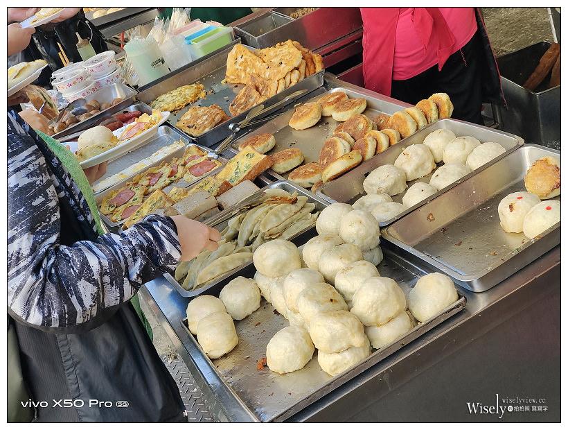 樂群早餐店︱老字號在地人傳統平價古早味,必吃煎包與招牌蔥油餅~台中第五市場美食 x 台中西區美食