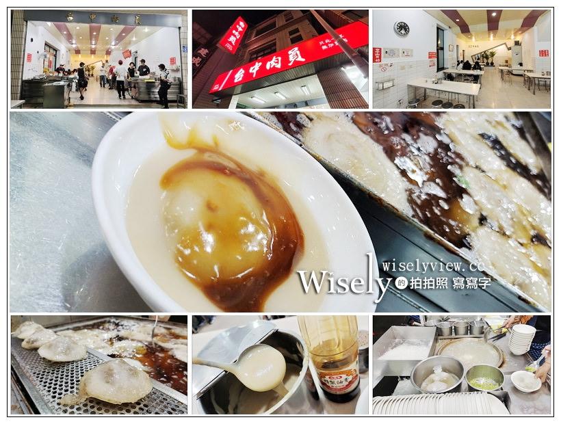 最新推播訊息:台中肉員︱特色風味白糯米醬與手工油炸肉圓,在地80年老店~台中南區美食 x 台中第三市場美食