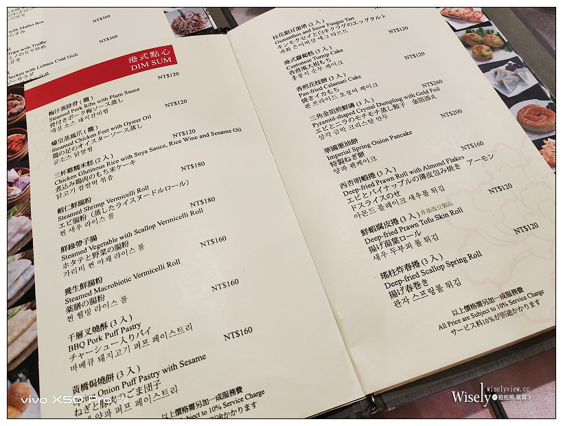 台北華國大飯店。帝國會館︱秋潮食蟹祭:過海香辣蟹、黃金咖哩蟹、鮮蟹粉絲煲,必嚐一鴨三吃與港點