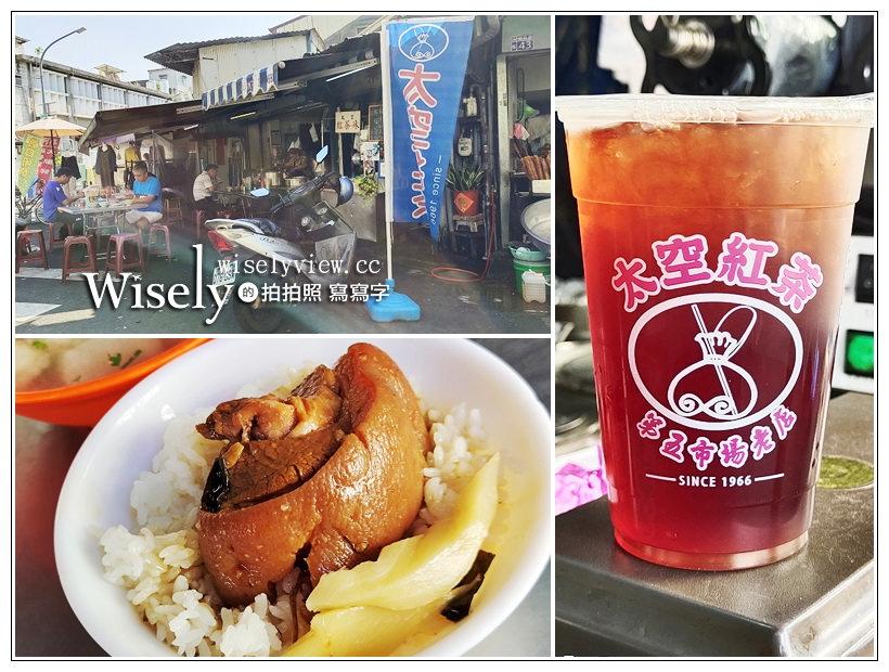 最新推播訊息:台中西區。第五市場美食︱阿彬爌肉飯、太空紅茶冰:在地人早午餐日常,食尚玩家推薦銅板美食小吃