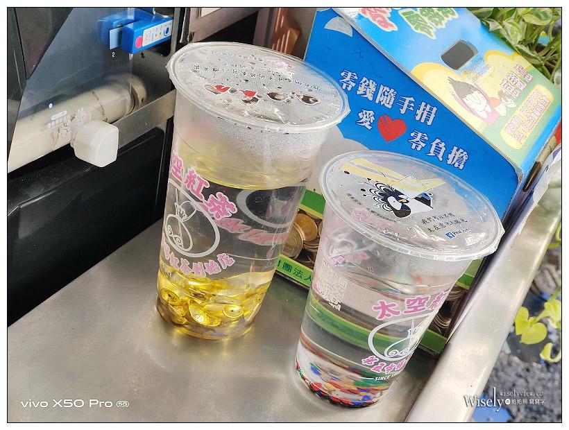台中西區。第五市場美食︱阿彬爌肉飯、太空紅茶冰:在地人早午餐日常,食尚玩家推薦銅板美食小吃