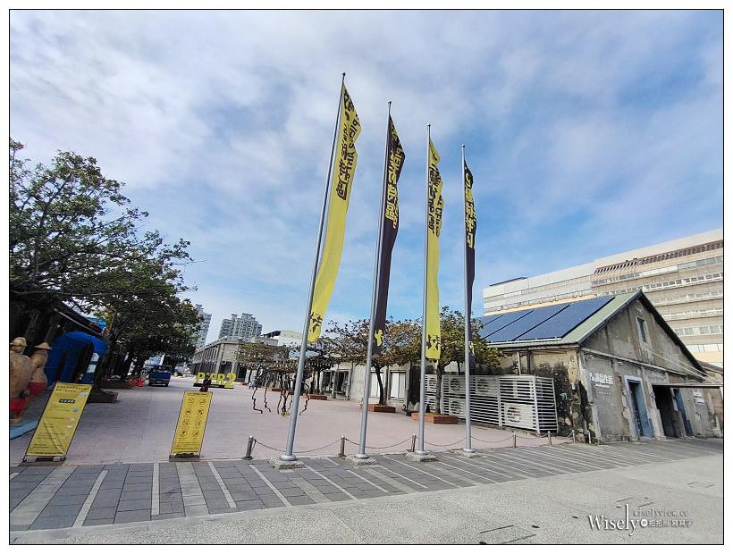 活動採訪。臺灣商圈產業觀光發展聯合總會︱2020高雄考察之旅兩天一夜遊~後驛商圈 x 中央公園商圈