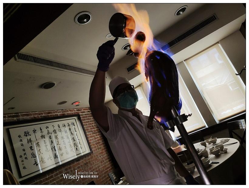 台北中正。點水樓懷寧店︱2020暖冬砂鍋煲十人桌菜,還有加碼火焰烤鴨兩吃~捷運台大醫院站美食