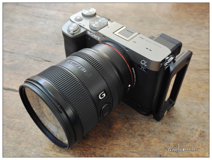STC FOGRIP 快展手把 for Sony A7c︱輕鬆持握相機方便更換電池,還能直安腳架,售價NT3,000販售中
