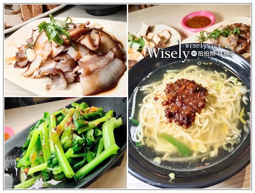 最新推播訊息:台北內湖。松哥擔仔麵︱招牌古早味肉燥,40多年的老味道~湖光市場美食 x 捷運內湖站美食