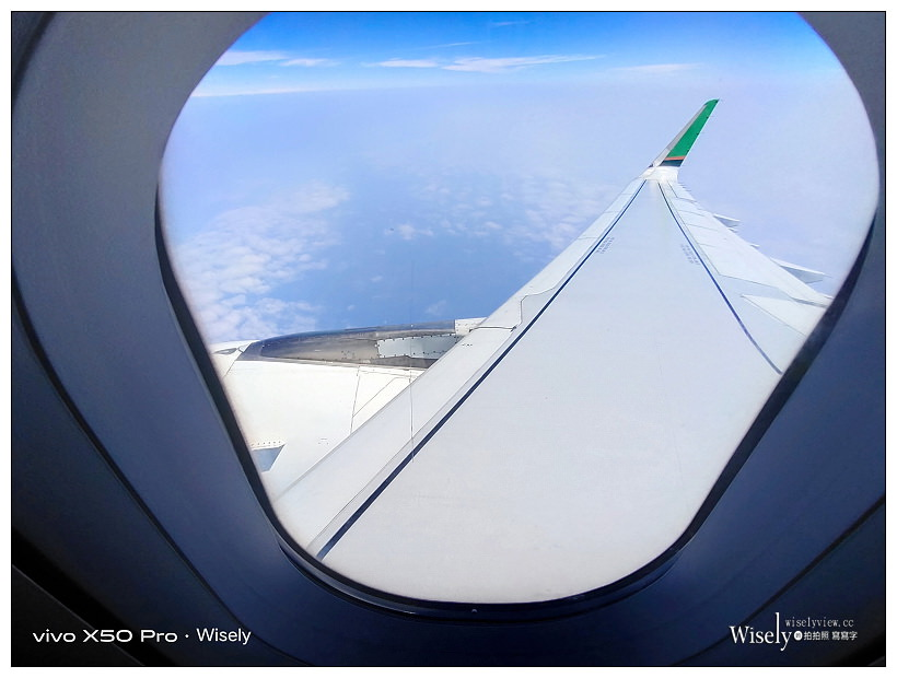 青森。長榮航空︱携手「蘋安春來~幸福小旅行」類出國包機,體驗感受雲端上旅行的美好~2021-03-20