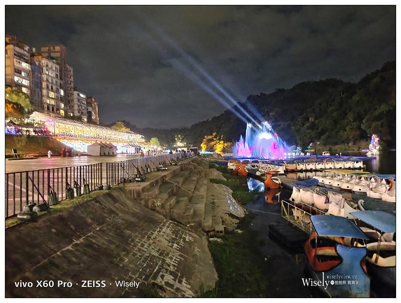 2021 碧潭水舞秀。03/27-05/22︱展演時間、交通資訊、遠近實拍、影片分享~新店美食 x 光明街美食