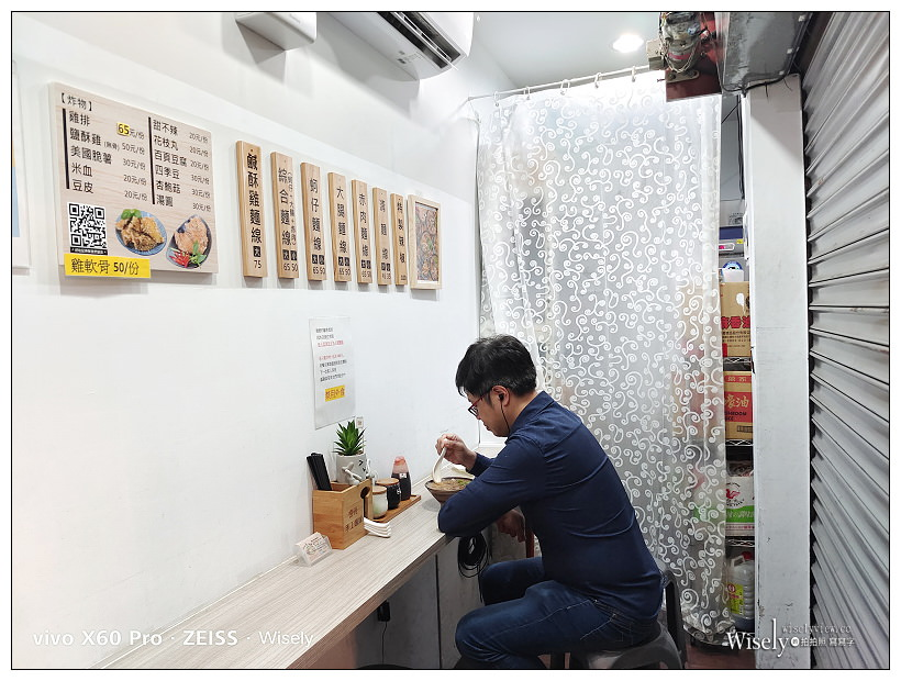 台北中山。憶碗手工麵線︱麵線、鹽酥雞、雞排的視覺系組合吃法~四平街美食 x 捷運松江南京站美食