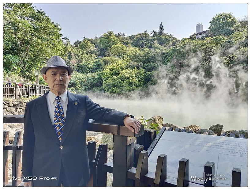 北投景點。地熱谷景觀公園︱全年硫磺煙霧瀰漫的北投溫泉源頭景觀,台灣八勝十二景之一,相鄰北投公園與溫泉博物館~台北景點 x 捷運新北投站景點