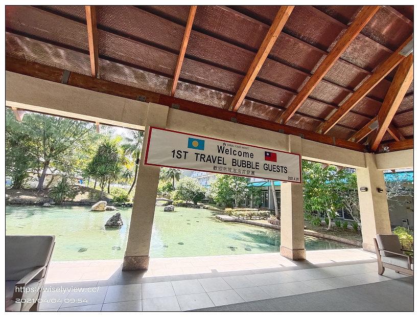 帛琉老爺大酒店。一泊二食住宿︱私人沙灘泳池、出海遊艇碼頭,帛琉住宿首選~2021帛琉旅遊泡泡首發團