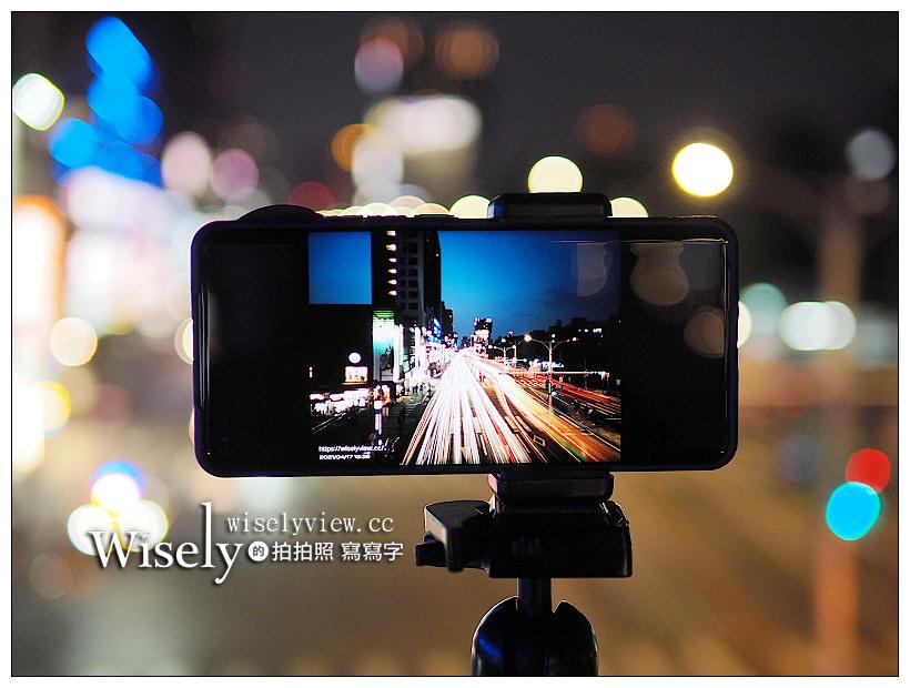 最新推播訊息:手機夜間光軌長曝。STC手機專業攝影濾鏡組(ND64減光鏡)+ vivo X50 Pro手機︱實拍心得教學分享