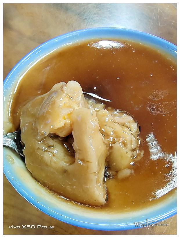 台南中西區。森茂碗粿︱鄰近延平邵王祠與台南大學,在地40年的老味道~自家魚羹與綜合湯也是必點