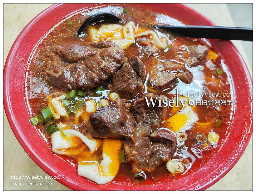 最新推播訊息:台北文山。萬隆 好吃的麵︱料好實在一碗抵兩碗的牛肉麵~捷運萬隆站美食 x 景美美食 x 景美牛肉麵
