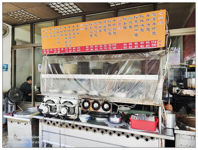 台北文山。萬隆 好吃的麵︱料好實在一碗抵兩碗的牛肉麵~捷運萬隆站美食 x 景美美食 x 景美牛肉麵