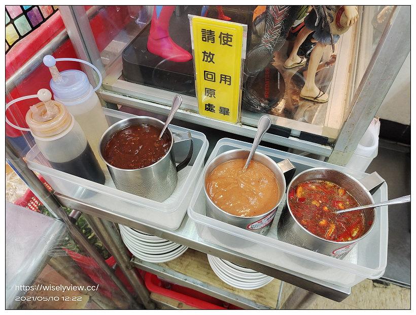 台北中山。儂安益麵館︱古早味陽春麵與餛飩湯~捷運中山國小站美食 x 農安街美食