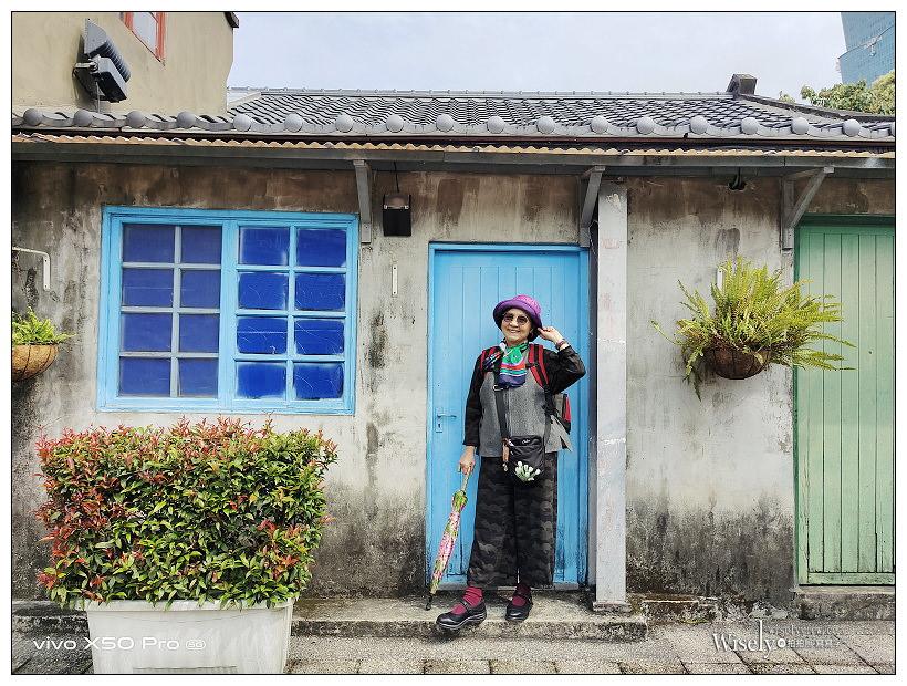 台北景點。四四南村-環境交通︱相鄰台北101約會散步好去處,信義公民會館暨眷村文化公園