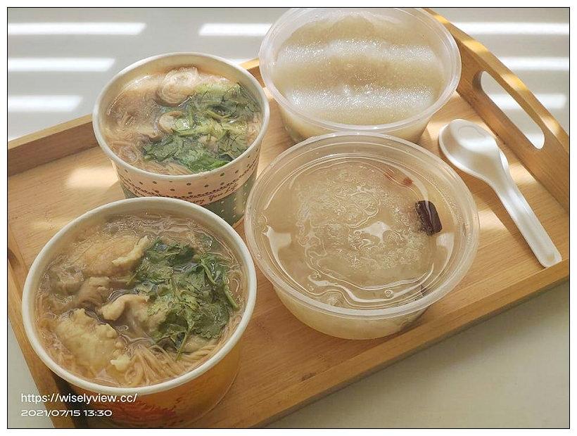 三重美食。377蚵仔麵線︱巷仔內在地好料,必嚐三合一綜合麵線,佛系甜湯也很棒!