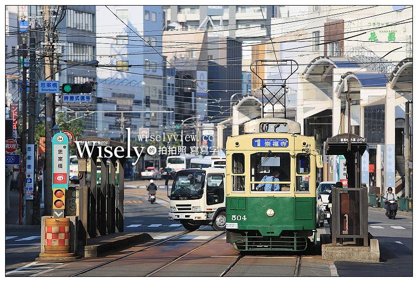 最新推播訊息:長崎景點。路面電車︱購票搭乘拍攝心得分享,建議使用一日券最划算!(路線圖下載)