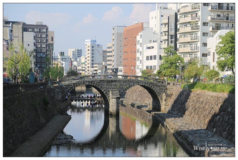 長崎景點。眼鏡橋︱日本最古老石拱橋,許願愛心石可帶來好姻緣;日本三大名橋&日本百大名橋整理
