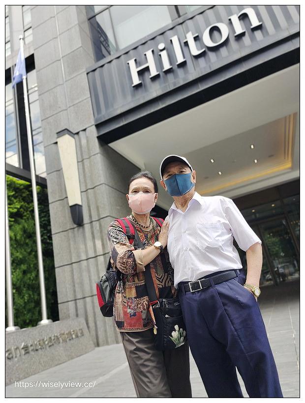 台北新板希爾頓酒店 Hilton Taipei Sinban|一泊二食『食欲之秋』住房專案:悅市集「海陸饗宴」吃到飽~肋眼牛排、BBQ豬肋排、德國豬腳、海鮮大拼盤等