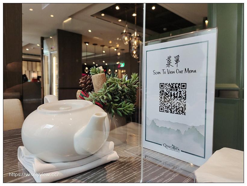 台北新板希爾頓酒店 Hilton Taipei Sinban|一泊二食『食欲之秋』住房專案:QingYa青雅中餐廳 x 時令料理【蟳味套餐】限時供應~捷運板橋站美食